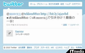 wk_100517hibikore05.jpg