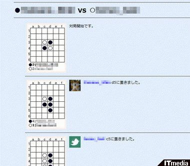 wk_100517hibikore07.jpg