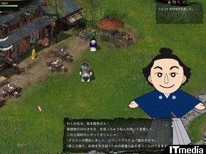 wk_100517sangokushi01.jpg