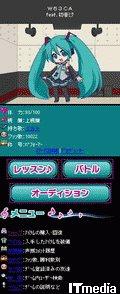 wk_100520miku01.jpg