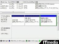 tm_1004g51j_09.jpg