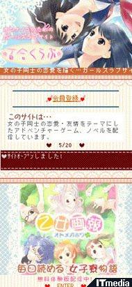 tm_20100524_yuri01.jpg