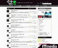 wk_100525hibikore03.jpg