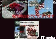 wk_100526hibikore02.jpg