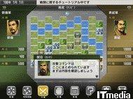 wk_100527koei02.jpg
