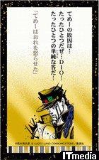 wk_100528jojo04.jpg