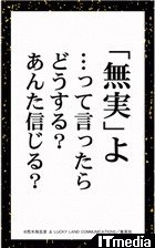 wk_100528jojo14.jpg