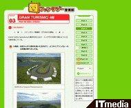 wk_100601hibikore03.jpg