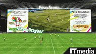 tm_20100602_ps3worldcup01.jpg