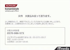 wk_100603hibikore01.jpg