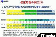 tm_1006fx2301tv_03.jpg