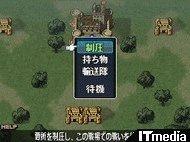 wk_100610eiyu11.jpg