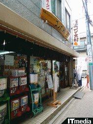 wk_100611hibikore02.jpg
