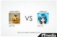 wk_100616hibikore02.jpg