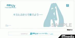 tm_20100618_mikudiva04.jpg