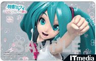 tm_20100618_mikudiva14.jpg