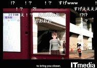 wk_100622hibikore01.jpg