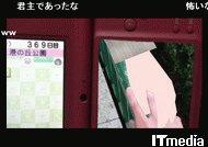wk_100622hibikore02.jpg