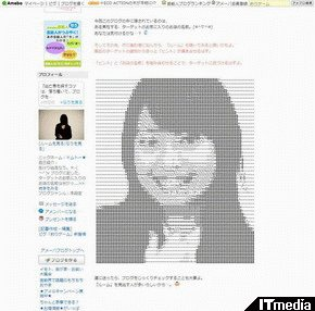 wk_100623hibikore04.jpg