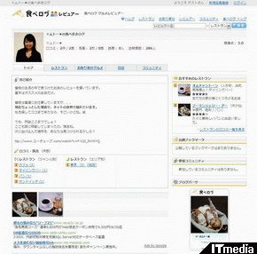 wk_100623hibikore06.jpg