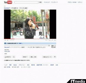 wk_100623hibikore07.jpg