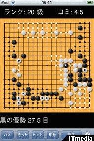 tm_20100625_aiigo01.jpg