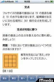 tm_20100625_aiigo03.jpg