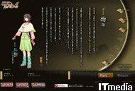 tm_20100625_ryoma02.jpg