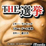 tm_20100630_senkyo01.jpg