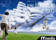 wk_100705daikoukai01.jpg