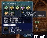 wk_100709koukai03.jpg