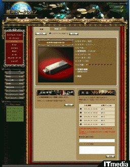 wk_100709tikyuu05.jpg