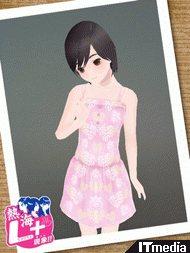 tm_20100712_loveplus02.jpg