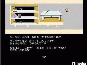 wk_100712gameman03.jpg