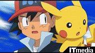 tm_20100713_pokemon01.jpg