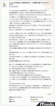 wk_100713hibikore02.jpg