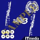 wk_100715basara08.jpg