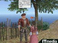 wk_100716daikoukai02.jpg