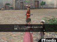wk_100716daikoukai03.jpg