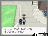 wk_100716pokemon03.jpg
