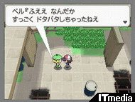 wk_100716pokemon04.jpg