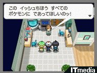 wk_100716pokemon05.jpg