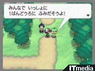 wk_100716pokemon06.jpg