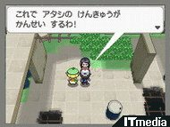 wk_100716pokemon11.jpg