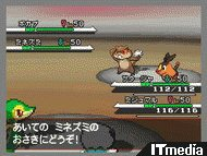 wk_100716pokemon18.jpg