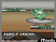 wk_100716pokemon22.jpg