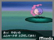 wk_100716pokemon26.jpg