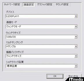 wk_100720ffxiv03.jpg
