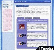 wk_100720hibikore01.jpg