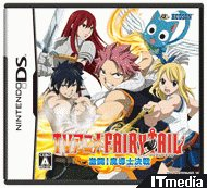 tm_20100721_fairytail01.jpg